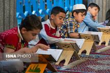 44 موسسه قرآنی در کهگیلویه و بویراحمد فعالیت دارند