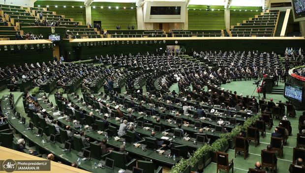 فردا جلسه رأی اعتماد وزرای پیشنهادی دولت رئیسی برگزار می شود