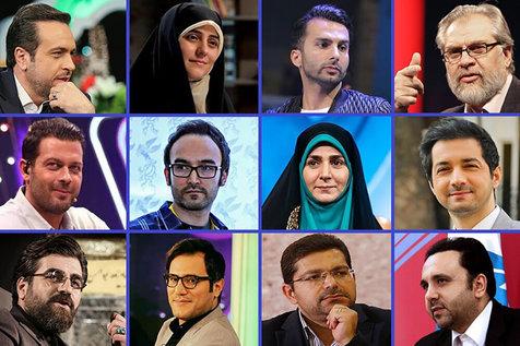 دلیل غیبت چهرههای سرشناس در لیست مجریان برتر صداوسیما؟