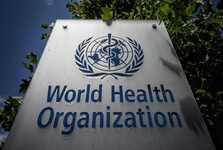 آمریکا رسما از سازمان جهانی بهداشت خارج شد