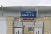 دفتر امام جمعه گناباد 120 میلیون ریال به  سیل زدگان کمک کرد
