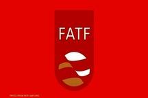 بررسی تعلیق نام ایران از لیست سیاه در نشست هفته جاری FATF