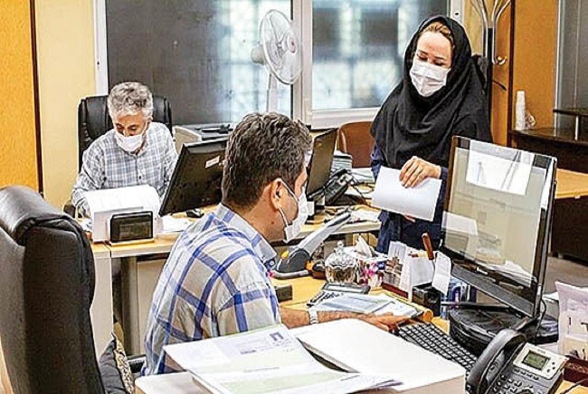 شرایط دورکاری در تهران چگونه شد؟