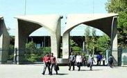 دانشگاههای تهران و چند استان دیگر تا آخر هفته تعطیل شدند