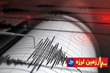 زمینلرزهای به بزرگی ۴ ریشتر حوالی قصرشیرین را لرزاند