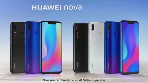 قیمت روز انواع گوشی موبایل هوآوی سری nova