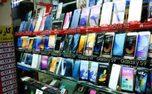 لیست انواع گوشی موبایل 3 میلیون تومانی در بازار +جدول