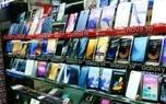جدیدترین قیمت انواع موبایل در بازار/ 23 تیر 99