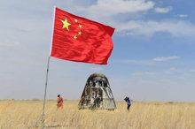 فرود موفق سفینه فضایی چین