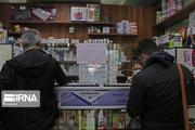 چهار داروخانه متخلف در ایرانشهر شناسایی شدند