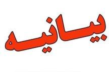 بیانیه احزاب سیاسی فارس در اعتراض به اهانت به استاندار این استان در نماز جمعه