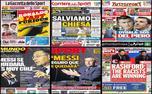 تیتر روزنامه های ورزشی اروپا