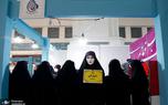 چرا 40 سال پس از پیروزی انقلاب هنوز واردکننده ی چادر مشکی هستیم؟