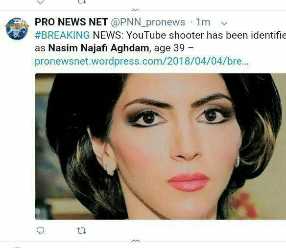 پلیس آمریکا، عامل تیراندازی در مقر یوتیوب را زنی ۳۹ ساله و ایرانی الاصل معرفی کرد
