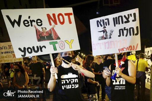سیزدهین کابوس هفتگی نتانیاهو+ تصاویر
