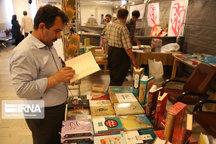 نهمین دوره نمایشگاه کتاب کردستان برپا میشود