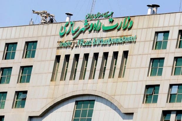 طرح تفکیک وزارت راه و شهرسازی در مجلس کلید خورد