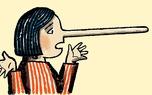 علت دروغ گفتن چیست؟/ راهکارهایی برای کاهش دروغگویی