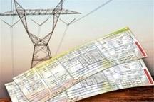 کاهش تعرفه برق در شهر کاشان و بخش مرکزی اعمال می شود