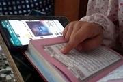 ۳۰۰ گروه بوشهری در شبکههای اجتماعی فعالیت قرآنی دارند