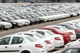 کاهش قیمت خودرو در بازار آغاز شد
