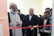 نخستین کارگاه مهارت آموزی درمان مدار خوزستان در آبادان افتتاح شد
