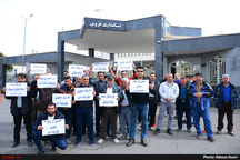 تجمع اعتراضی کارگران سد بالاخانلو در مقابل استانداری قزوین  کارگران : شب عیدی دستمان خالی است