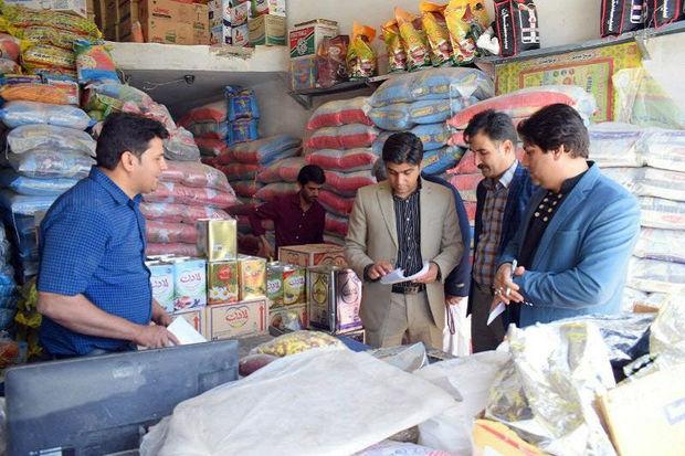 نگرانی شهروندان یاسوجی از نوسان قیمتها