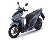 بررسی موتورسیکلت کریستال 150، یک تقلید ناشیانه از هوندا کلیک
