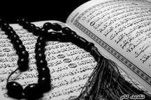 ترتیل جزء بیستم قرآن با قرائت استاد شاطری