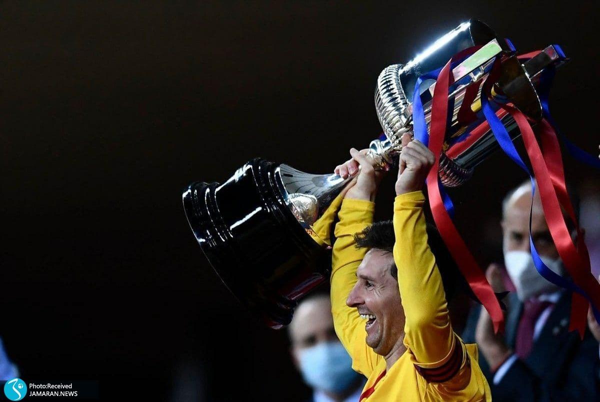 خبری از بمب نیست؛ مسی در بارسلونا ماندنی شد