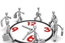 ساعت کار ادارات بوشهر تغییر کرد