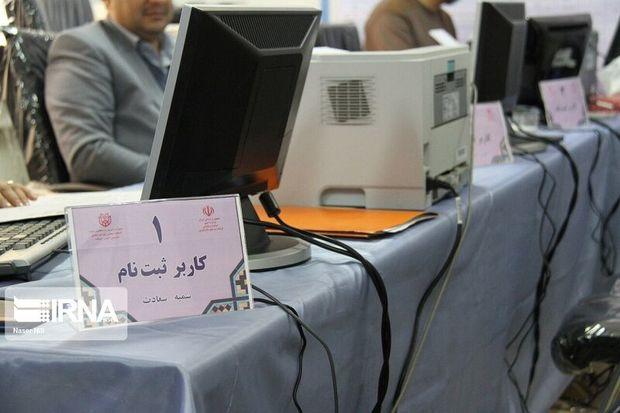 ۲ نفر در انتخابات مجلس شورای اسلامی در خاش ثبت نام کردند