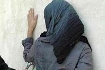 دستگیری گرداننده زن سایت شرطبندی در اراک  دسترسی غیرمجاز به اطلاعات بانکی 3 هزار نفر
