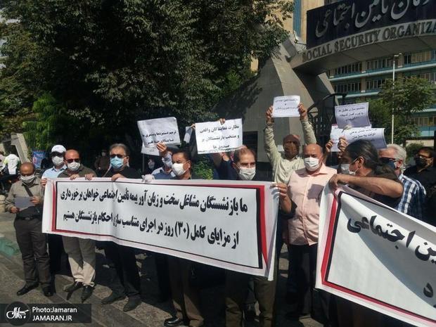 اعتراض بازنشستگان و مستمری بگیران تأمین اجتماعی/ ورود مجلس به پرونده همسان سازی حقوق