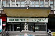 اعطای تسهیلات تشویقی خسارت تاخیر تادیه اسناد برگشتی شهردار تهران ۲ ماه تمدید شد