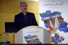 سید حمید پورمحمدی:  توسعه منابع انسانی  رکن اساسی آمایش سرزمین است