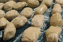 ۹۰ کیلوگرم مواد مخدر در خواف کشف شد
