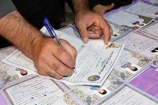 طرح «هر فرهنگی یک حامی» در آذربایجانغربی اجرا میشود