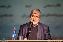 علی مطهری توضیح داد: بنیاد مستضعفان و ستاد اجرایی فرمان امام(ره) جزء مالیاتدهندگان هستند