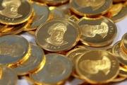 حباب سکه و طلا در حال تخلیه است