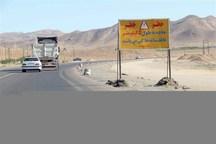 پلیس راه: 70 نقطه حادثه خیز همدان آشکارسازی شد