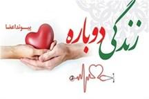 اهداء اعضای بدن طلبه گرمساری به 54 بیمار نیازمند
