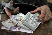 نرخ رسمی 47 ارز بین بانکی/ قیمت ۶ ارز افزایش و ۲۷ ارز کاهش یافت