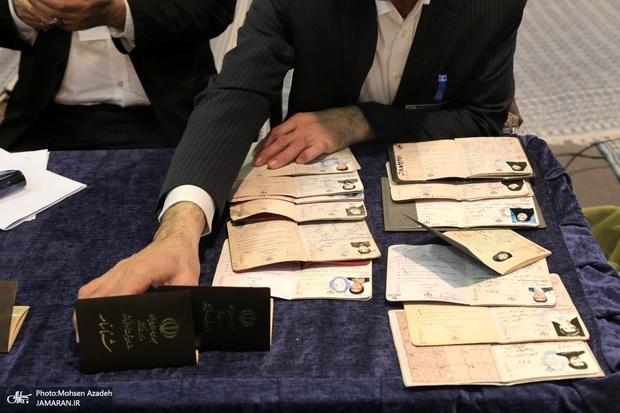 تمدید مهلت ثبت مشخصات نمایندگان نامزدهای مرحله دوم انتخابات مجلس