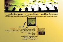 انتشار فراخوان مسابقه عکاسی نوروز با موبایل