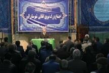 اجتماع نیروهای انقلاب اسلامی در الوند برگزار شد