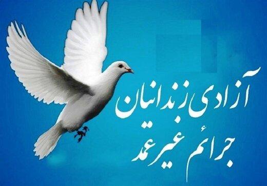 آغاز طرح بخشایش حسینی در استان البرز