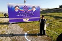 وزارت نیرو برای تامین آب کشاورزی دشت لالی برنامه ریزی کند