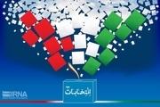 دعوت نخبگان گلستان از مردم برای شورآفرینی در انتخابات دوم اسفند